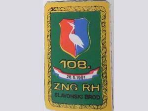 108 brigada HV