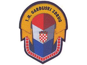 Hrvatski gardijski zdrug