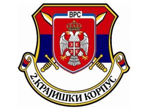 Drugi krajiski korpus VRS