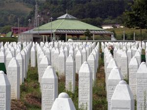Memorijalni centar Potocari